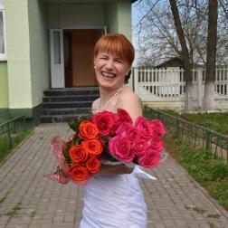 Presenting the Bride