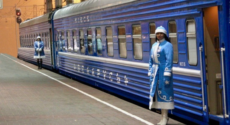 Minsk Train
